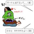 Cocolog_oekaki_2009_09_12_16_19