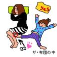 Cocolog_oekaki_2009_09_14_10_40