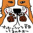 Cocolog_oekaki_2009_10_16_22_37
