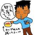 Cocolog_oekaki_2009_11_15_13_59