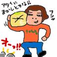 Cocolog_oekaki_2009_11_30_10_31