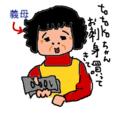 Cocolog_oekaki_2009_12_03_16_56
