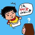 Cocolog_oekaki_2009_12_03_17_09