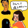Cocolog_oekaki_2009_12_06_11_29