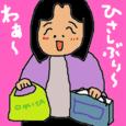 Cocolog_oekaki_2010_01_10_19_24