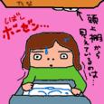 Cocolog_oekaki_2010_01_19_11_45