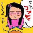 Cocolog_oekaki_2010_02_04_15_47