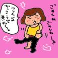 Cocolog_oekaki_2010_02_12_22_47