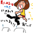 Cocolog_oekaki_2010_02_12_23_07