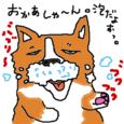 Cocolog_oekaki_2010_02_18_16_47