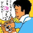 Cocolog_oekaki_2010_02_18_17_04