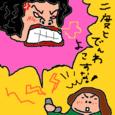 Cocolog_oekaki_2010_02_25_15_47