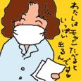 Cocolog_oekaki_2010_02_27_15_46