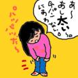 Cocolog_oekaki_2010_03_18_20_34
