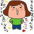 Cocolog_oekaki_2010_03_18_20_43