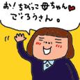 Cocolog_oekaki_2010_04_07_22_22