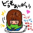 Cocolog_oekaki_2010_05_10_11_19