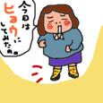 Cocolog_oekaki_2010_05_14_15_43