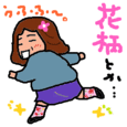 Cocolog_oekaki_2010_05_14_15_51
