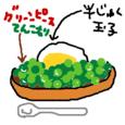 Cocolog_oekaki_2010_05_16_10_13
