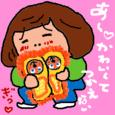 Cocolog_oekaki_2010_06_02_16_18