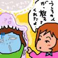 Cocolog_oekaki_2010_06_03_14_19