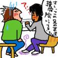Cocolog_oekaki_2010_06_04_17_28