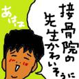 Cocolog_oekaki_2010_06_04_17_36
