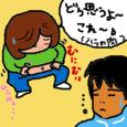 Cocolog_oekaki_2010_06_07_11_30