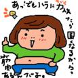 Cocolog_oekaki_2010_06_07_11_37