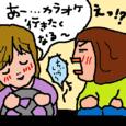 Cocolog_oekaki_2010_06_10_14_25