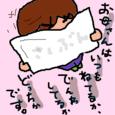 Cocolog_oekaki_2010_06_10_14_36