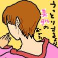 Cocolog_oekaki_2010_06_10_14_52