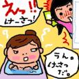 Cocolog_oekaki_2010_06_15_20_13