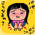 Cocolog_oekaki_2010_06_15_20_27