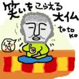 Cocolog_oekaki_2010_06_16_14_20