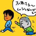 Cocolog_oekaki_2010_06_16_14_37