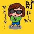 Cocolog_oekaki_2010_06_21_19_02