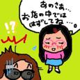 Cocolog_oekaki_2010_06_21_19_25