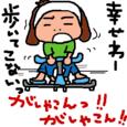 Cocolog_oekaki_2010_06_26_21_18