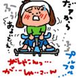 Cocolog_oekaki_2010_06_26_21_25