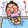 Cocolog_oekaki_2010_06_27_16_56