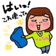 Cocolog_oekaki_2010_06_30_16_45