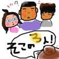 Cocolog_oekaki_2010_08_27_16_55