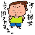 Cocolog_oekaki_2010_08_27_17_21
