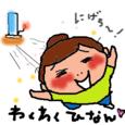 Cocolog_oekaki_2010_08_30_10_40