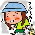 Cocolog_oekaki_2010_09_03_15_31