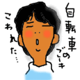 Cocolog_oekaki_2010_09_15_15_27