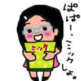 Cocolog_oekaki_2010_09_15_15_47