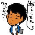 Cocolog_oekaki_2010_09_29_15_48